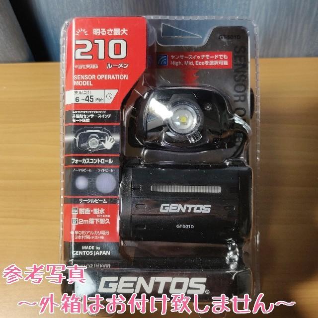 GENTOS(ジェントス)の箱なしVer. (新品未使用) GENTOS ヘッドライト GT-501D スポーツ/アウトドアのアウトドア(ライト/ランタン)の商品写真