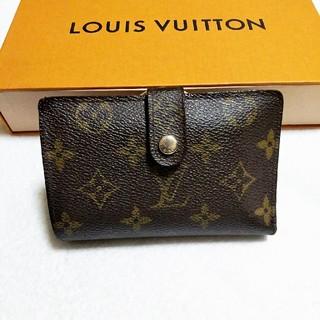 ルイヴィトン(LOUIS VUITTON)のお買い得!綺麗!ヴィトン  新型  ガマ口  財布(財布)