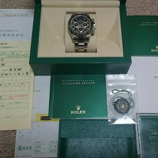 ロレックス(ROLEX)の美品 ロレックス デイトナ 116500 黒文字盤 ランダム(腕時計(アナログ))