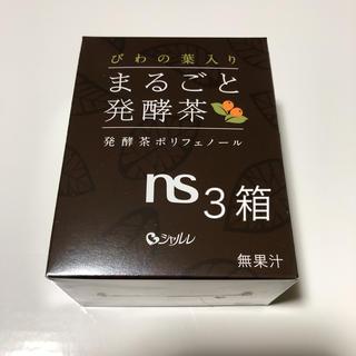 丸ごと発酵茶 3箱