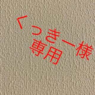 ドテラペパーミントお試し感覚(エッセンシャルオイル(精油))