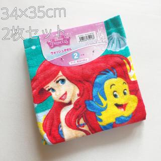 ディズニー(Disney)の新品 アリエル タオル 2枚セット/ディズニー プリンセス(タオル)