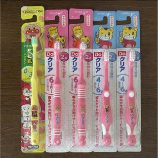 子ども用歯ブラシ(歯ブラシ/歯みがき用品)