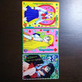 セーラームーン(セーラームーン)のセーラームーン3枚セット(カード)