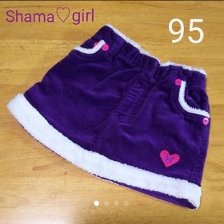 シャマ(shama)のShama girl♡スカート♡95(スカート)