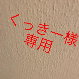 ドテラ☆ピューリファイ^ ^お試し感覚(エッセンシャルオイル(精油))
