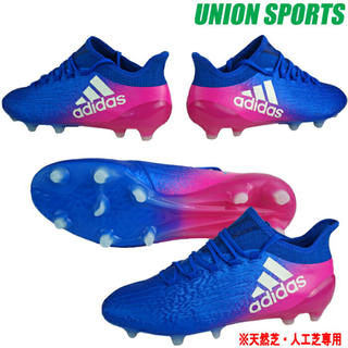 アディダス(adidas)のアディダスエックス16.1FG/AG(サッカー)