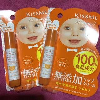 キスミーコスメチックス(Kiss Me)のキスミー マミーリップクリーム(リップケア/リップクリーム)