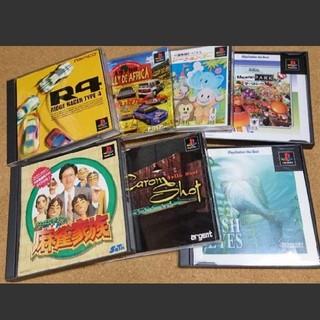 プレイステーション(PlayStation)のプレステ ソフトセット(家庭用ゲームソフト)