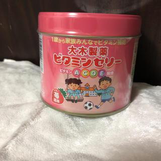 タイショウセイヤク(大正製薬)のパパゼリー 大木製薬 1歳からのビタミンゼリー イチゴ風味160粒(ビタミン)