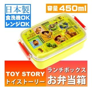 ディズニー(Disney)の【新品、未使用】トイストーリーお弁当箱ランチボックス(弁当用品)
