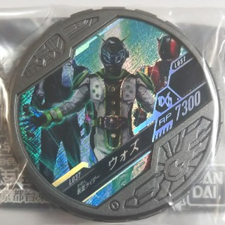バンダイ(BANDAI)のブットバソウル T2メダル「ウォズ」(特撮)