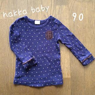 ハッカベビー(hakka baby)のhakka baby ハッカベビー☆長袖カットソー 90(Tシャツ/カットソー)