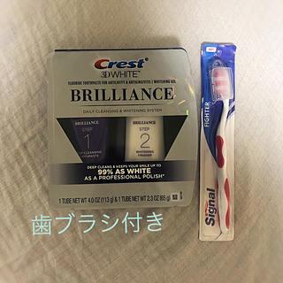 クレスト(Crest)のCrest 3D white 歯ブラシ付き(歯磨き粉)