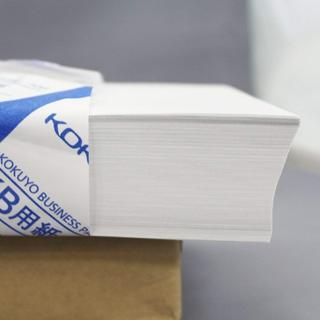 コクヨ コピー用紙 A4 白色度80% 紙厚0.09mm 500枚 (その他)