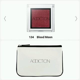 アディクション(ADDICTION)のADDICTION アディクション アイシャドウ Blood Moon ポーチ(アイシャドウ)