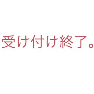 ケーツー(K2)のK2 ボード&バインディング ビンディング セット(^^)!(ボード)