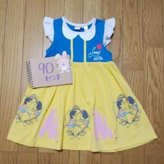 ディズニー(Disney)の90♪新品♪Disney♪白雪姫なりきりワンピース♪青×黄色♪お城♪フリル♪(ワンピース)