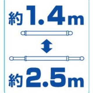 あると便利★ステンレス 伸縮 物干し竿 1.4m~2.5m(その他)