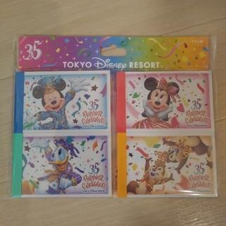 Disney - TDR☆メモ4種セット☆グランドフィナーレ☆