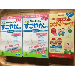 オオツカセイヤク(大塚製薬)の粉ミルク スティック 計25本 すこやか20本+ほほえみ5本(その他)
