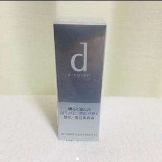 ディープログラム(d program)の資生堂 dプログラム ホワイトニングクリアエッセンスEX 敏感肌用美白美容液(美容液)