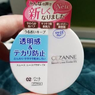 セザンヌケショウヒン(CEZANNE(セザンヌ化粧品))の新品未開封 セザンヌ おしろい パールタイプ(フェイスパウダー)