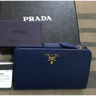 プラダ(PRADA)のプラダ 二つ折り財布(財布)