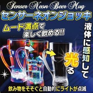 LEDセンサーネオングラス LED内蔵のグラス(その他)