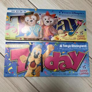 ディズニー(Disney)のディズニー Today(印刷物)