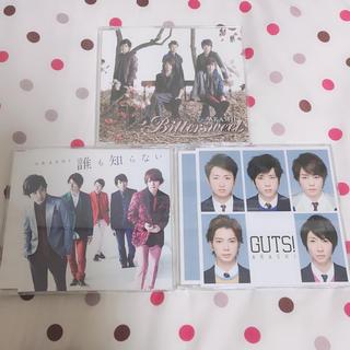 アラシ(嵐)の嵐CD3枚セット(ポップス/ロック(邦楽))