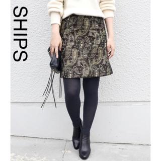 シップスフォーウィメン(SHIPS for women)のSHIPS khaju ペイズリージャガードスカート(ミニスカート)