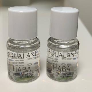 ハーバー(HABA)の値下げ☆送料込み☆ハーバー HABA スクワラン 4ML/2個(フェイスオイル / バーム)