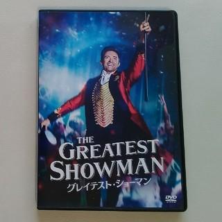 グレイテスト・ショーマン the greatest showman DVD(外国映画)