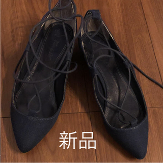 ツルバイマリコオイカワ(TSURU by Mariko Oikawa)のTSURU by MARIKO OKINAWAパンプス(ハイヒール/パンプス)