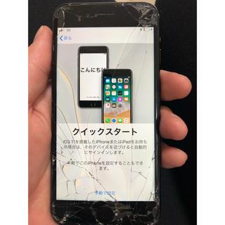 アップル(Apple)のiPhone7 128GB ブラック 本体(スマートフォン本体)