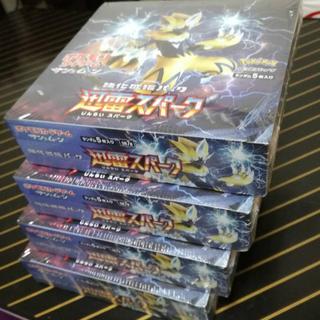 ポケモンカード 迅雷スパーク 4BOXセット 新品未開封(Box/デッキ/パック)