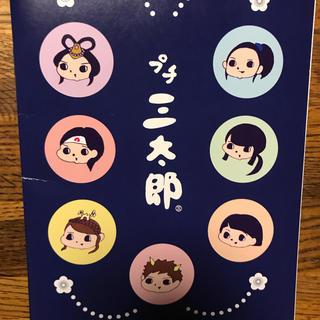 エーユー(au)のau 三太郎 ノート  新品未使用(ノベルティグッズ)