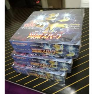 ポケモンカード 迅雷スパーク 3BOXセット 新品未開封(Box/デッキ/パック)