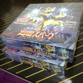 ポケモンカード 迅雷スパーク 2BOXセット 新品未開封(Box/デッキ/パック)