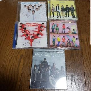 Hey! Say! JUMP CD
