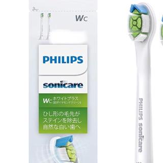 PHILIPS - ソニッケアー♡替えブラシ
