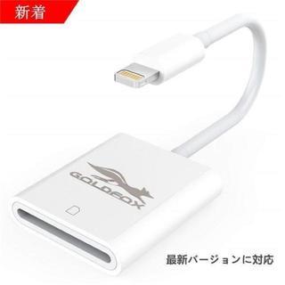 iPhone Lightning SDカード カメラリーダー ¥2,400 商品(その他)
