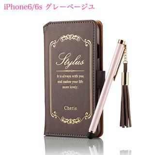 エレコム(ELECOM)の★iPhone6/6s 【グレーベージュ】タッチペン付き手帳型ソフトレザーカバー(iPhoneケース)