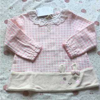 クーラクール(coeur a coeur)の90 新品タグ付き クーラクール 春物 プルオーバー (Tシャツ/カットソー)