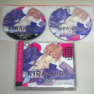 KIRA・KIRA Vol.1 司編 特典CD付(CDブック)
