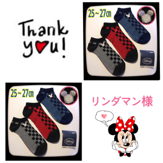ディズニー(Disney)のリンダマン様 メンズ★mickeyソックス★6足セット(ソックス)