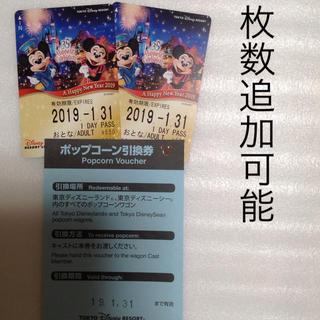 ディズニー(Disney)のディズニー ポップコーン 引換券、モノレール 切符、リゾートライン チケット(遊園地/テーマパーク)