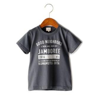 グリーンレーベルリラクシング(green label relaxing)の新品 未使用 タグ付き オーガニック Tシャツ 半袖 110 115 120(Tシャツ/カットソー)