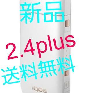 アイコス(IQOS)のアイコスチャージャー 新品 2.4plus ホワイト(タバコグッズ)